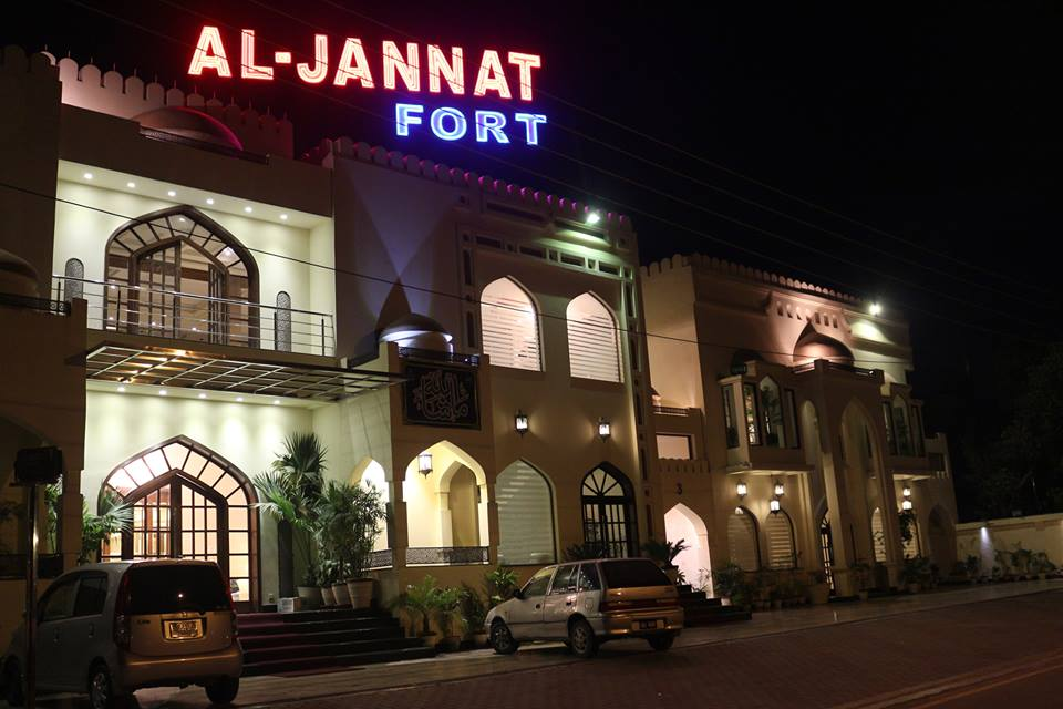 Al Jannat Marriage Hall