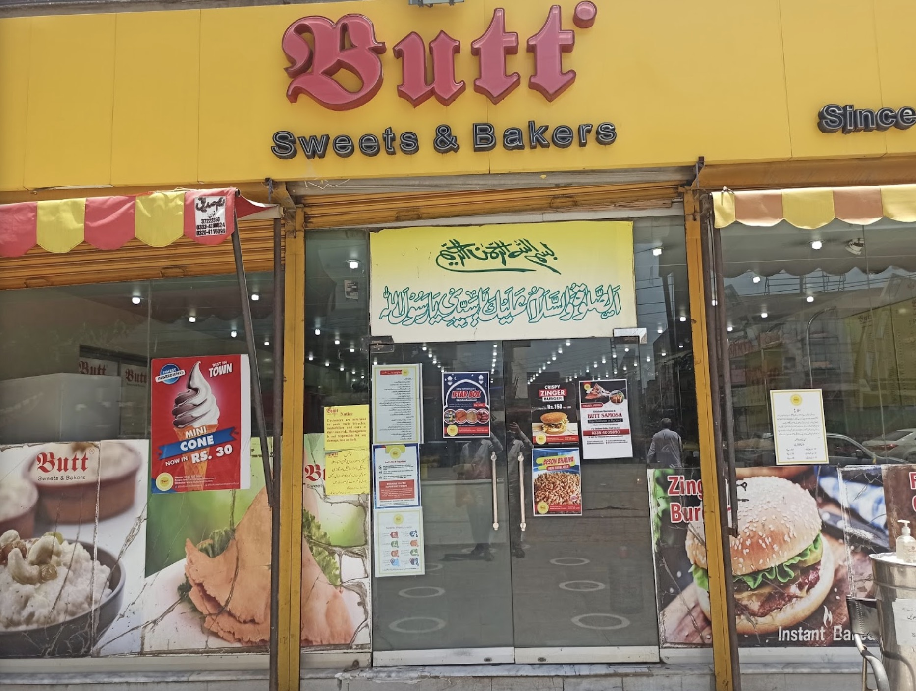 Butt Sweets & Bakers (Ali Town)