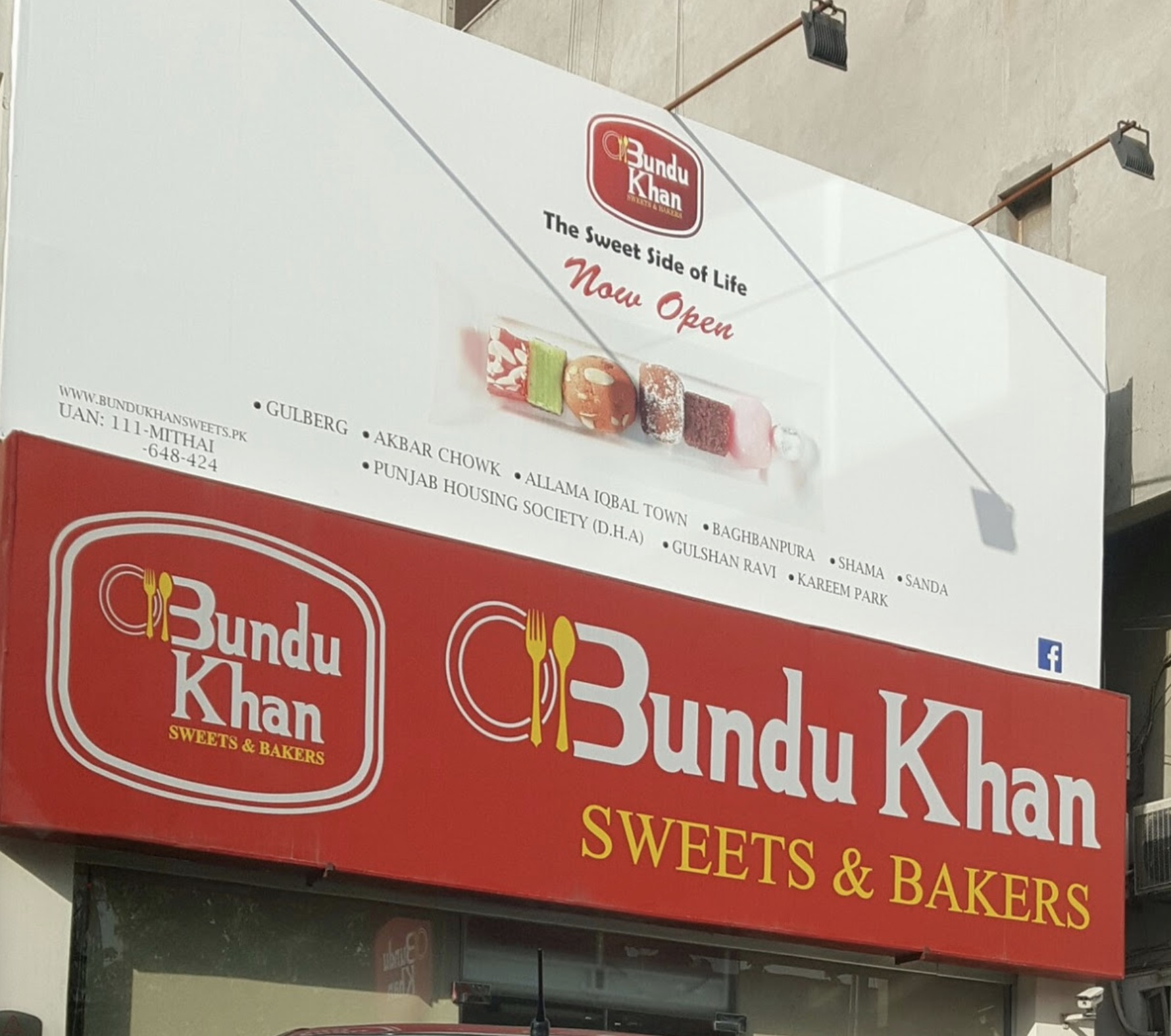 Bundu Khan Sweets & Bakers (Iqbal Town)