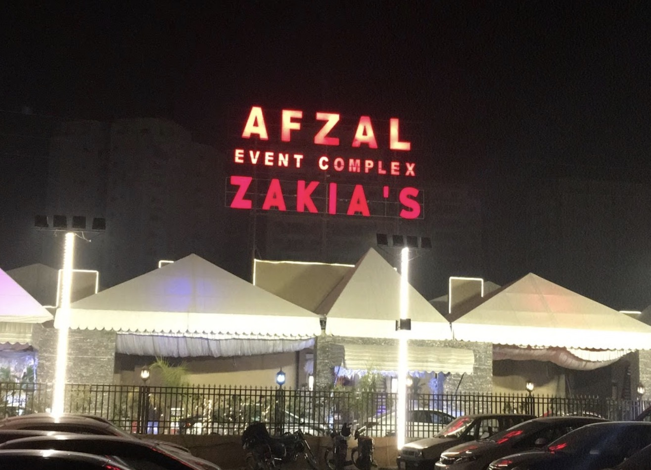 Z A K I A ' S Marquee