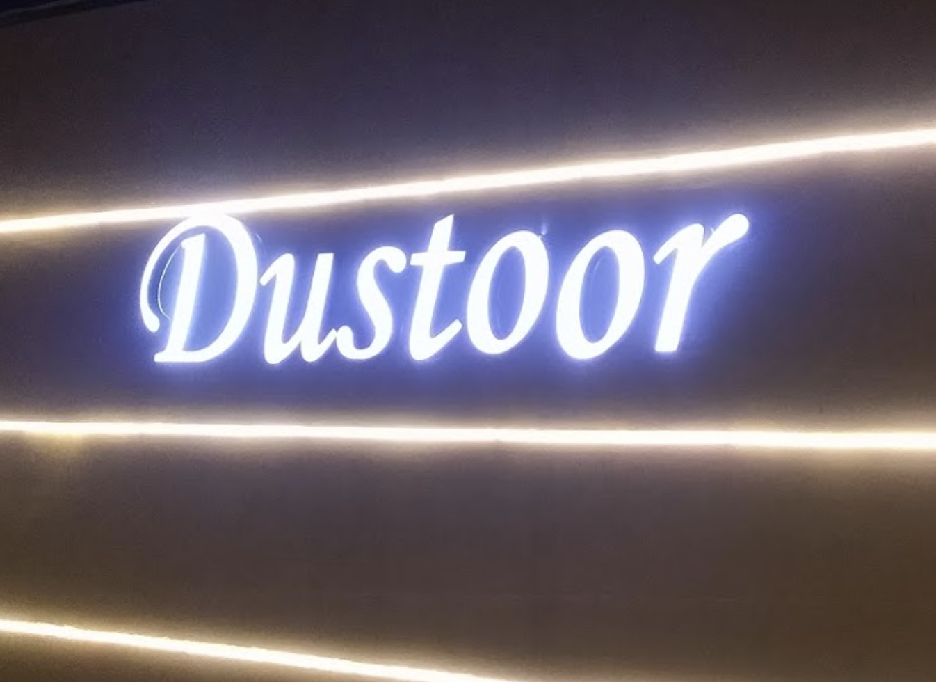 Dustoor Events