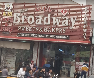 New Broadway Sweets & Bakers