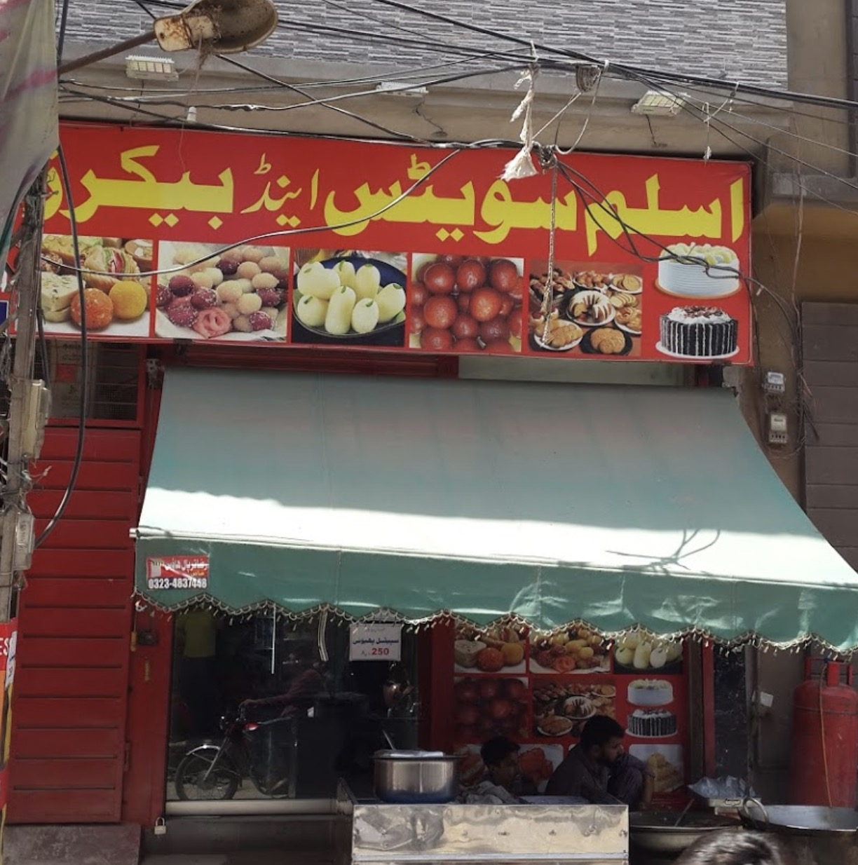 Aslam sweets and bakery