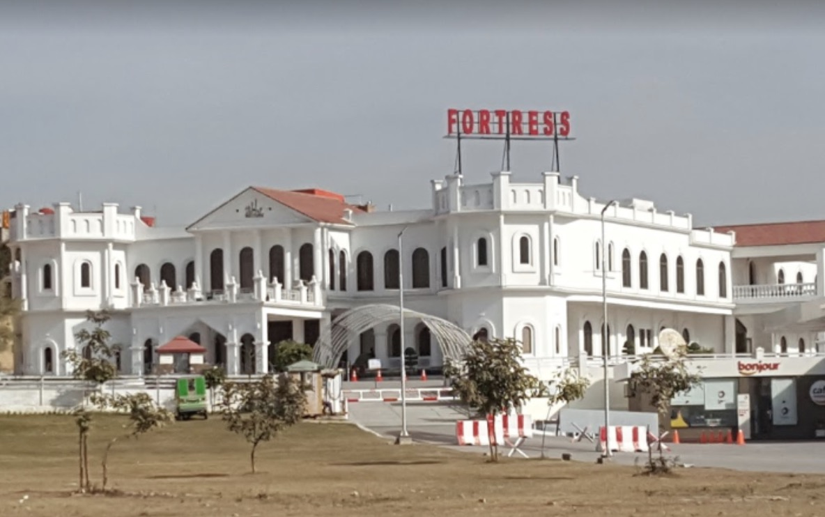 FORTRESS Events Complex