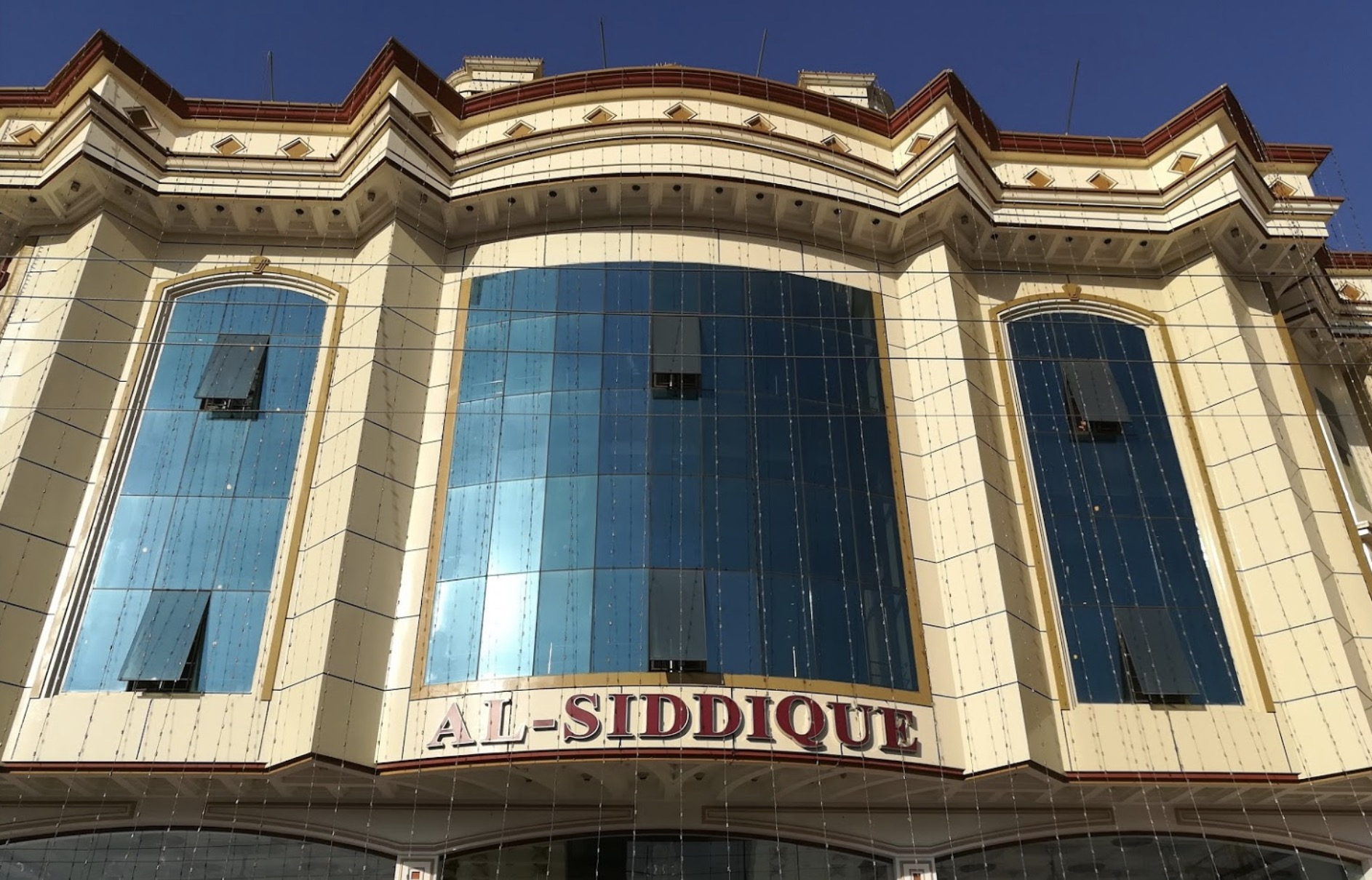 Al Siddique Banquet Hall