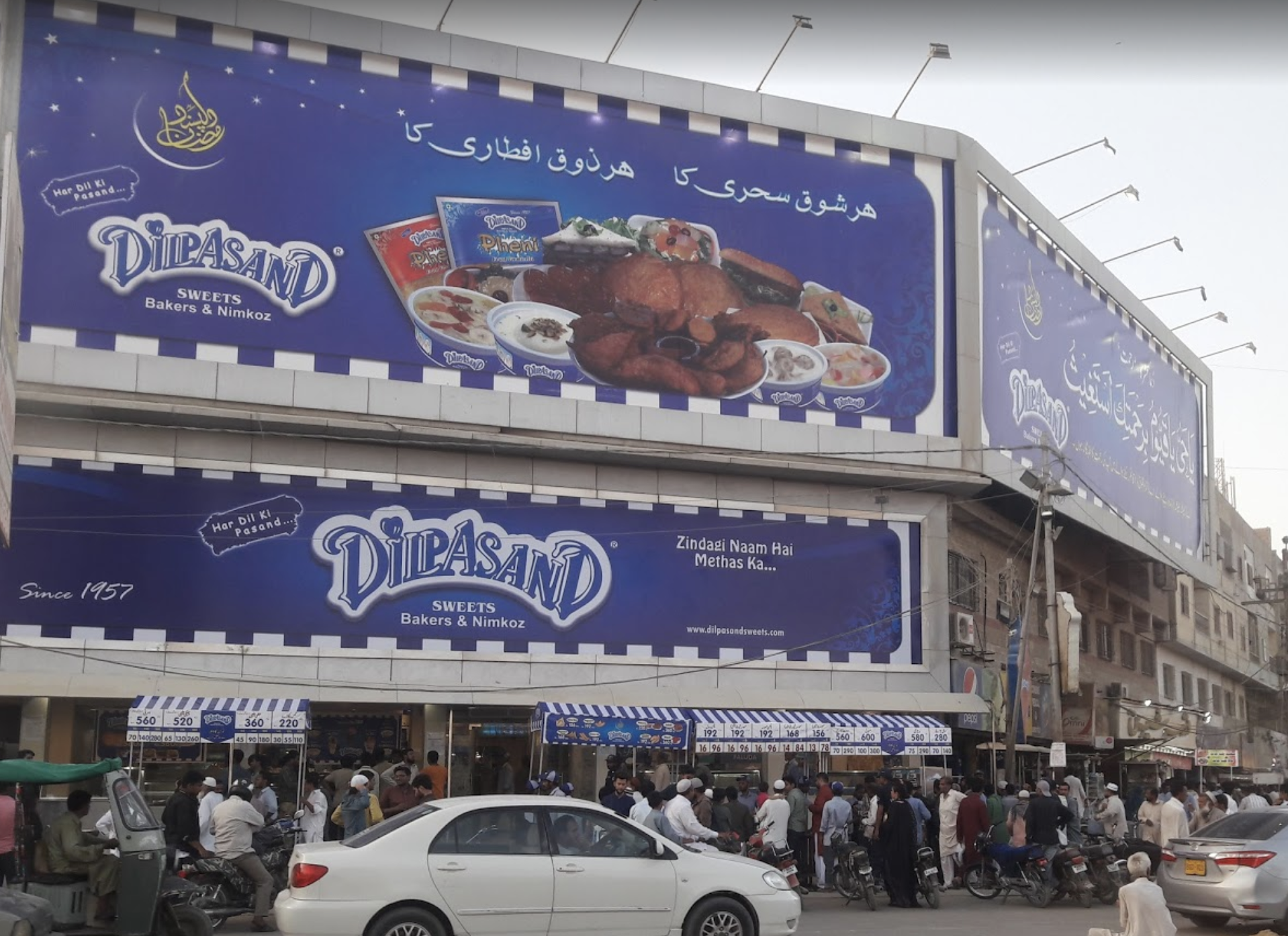 Dilpasand Sweets (Nazimabad Town)